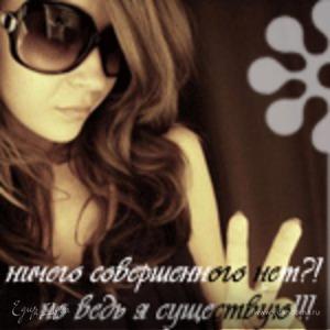Любаня)))