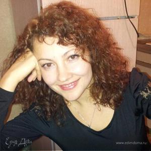 ***Ирина***