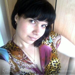 Lena Vasilchuk
