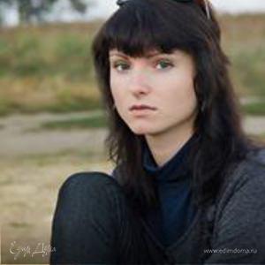Antonina Arkanova