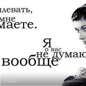 Александра Логвенова