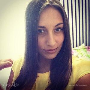 Антонина Ефимова