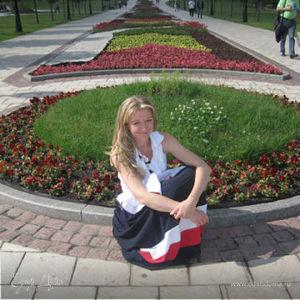 Бачинская Олеся Владимировна