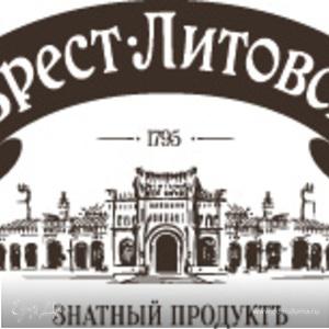 """""""Брест-Литовск"""""""