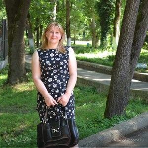 Lidia Stepanova