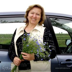 Vera Ordin