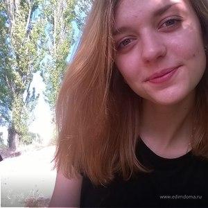 Катя Сапрыко