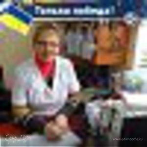 Валентина Костина (Штанько)