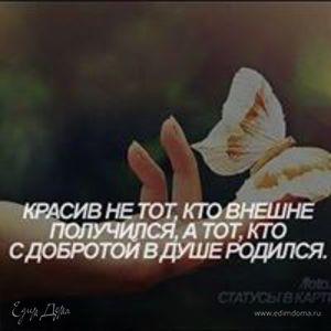 Alena Alieva