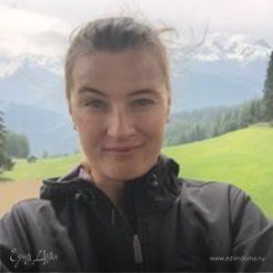 Catherina Hofer