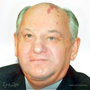 Waleriy Berdow