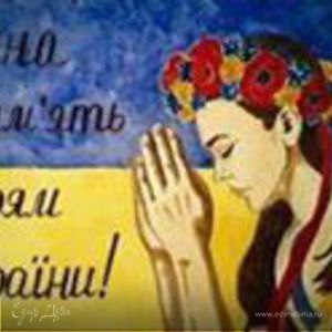 LiSa Sivach