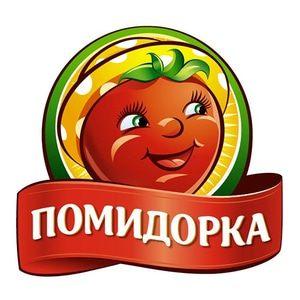 Набор продукции бренда «Помидорка»