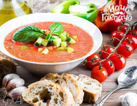 Конкурс рецептов «МачоГаспачо: готовим летний суп»