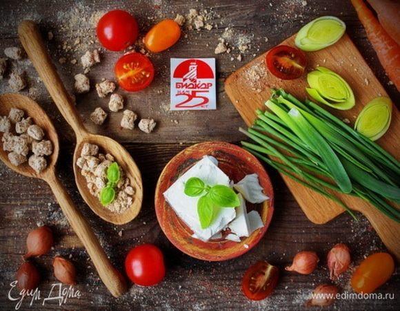 Конкурс рецептов «Польза в тарелке»