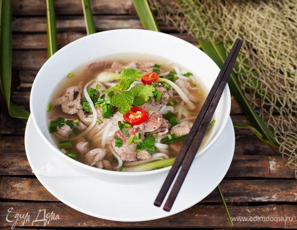 Вьетнамская