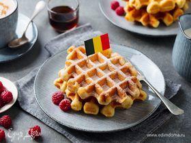 Бельгийская кухня