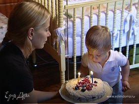 День Рождения Пети