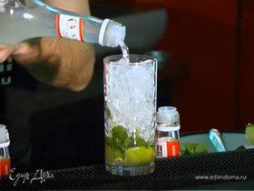 Секреты бармена: Коктейль — Жасминовый мохито