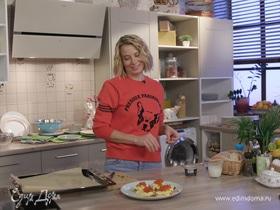 #сладкоесолёное №27 | Юлия Высоцкая — Тосты со взбитым омлетом и икрой