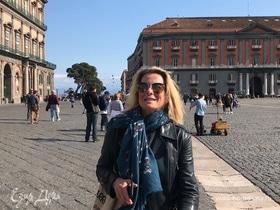 Неаполь! Играем «Сцены из супружеской жизни» | Мне это нравится! #28