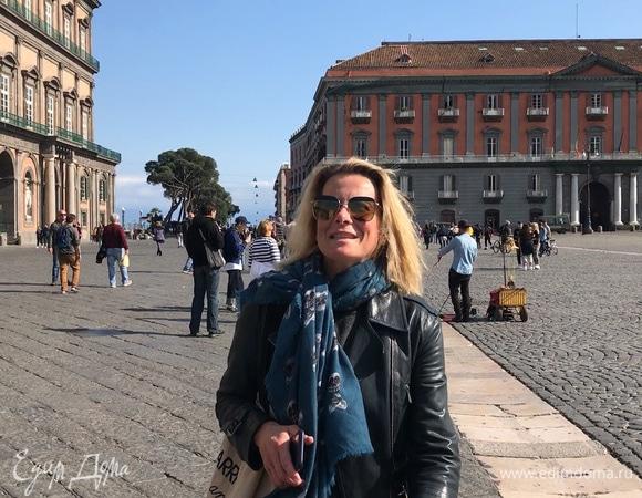 Неаполь! Играем «Сцены из супружеской жизни» | Мне это нравится! #28 | Юлия Высоцкая