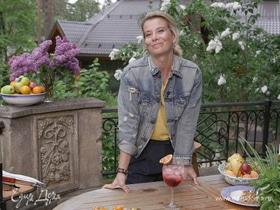Рецепт брускетт с фруктами на гриле и горгонзолой от Юлии Высоцкой | #сладкоесолёное №43