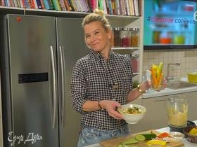 Рецепт легкого хумуса из цветной капусты от Юлии Высоцкой | #сладкоесолёное №73