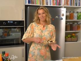 Сладкая выпечка — песочный тарт с черничным джемом от Юлии Высоцкой | #сладкоесолёное №99