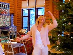 Обещанное новогоднее меню и предновогодняя суета. Прощай, 2020! | Мне это нравится! #100