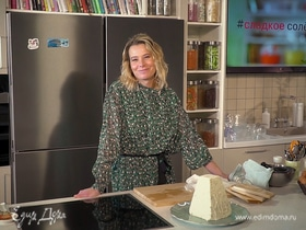 Сливочная пасха без яиц с фисташками и цукатами от Юлии Высоцкой | #сладкоесолёное №120