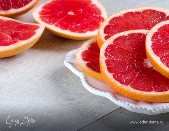 Грейпфруты розовые