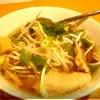 Кантонский суп с вонтонами