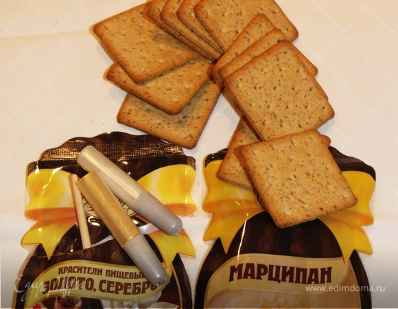 Ореховая конфета