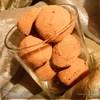 Шоколадно-имбирные трюфели
