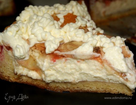 Нежный пирог с творогом и фруктами!!!!