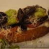 Брускетта с базиликом и овощами
