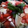 Салат овощной с пармезаном!