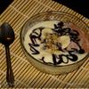 """Мороженое """"Домашняя прохлада"""""""