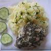 Курица в пряном маринаде с мятой