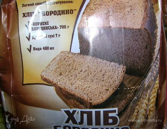 """Мой """"бородинский"""""""