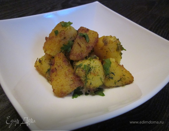 Картофель в индийском стиле
