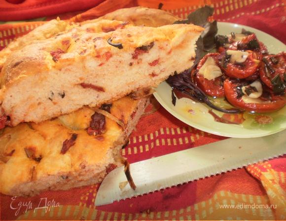 Фокачча с вялеными помидорами и луком