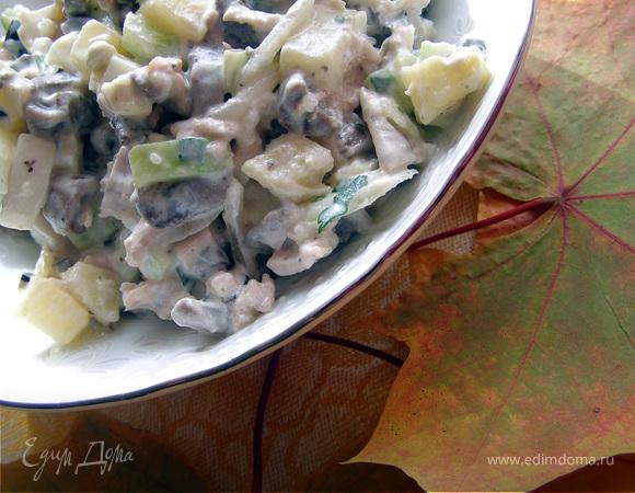 Салат с курицей и грибами (по мотивам Оливье)