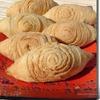 Пирожки из домашнего слоеного теста - родина Малайзия