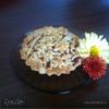 Цитрусовый песочник