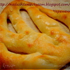 Хлеб от Ришара Бертине (Richard Bertinet). Fougasse (Фугасс).