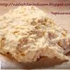 Дрожжевое тесто. Белый хлеб. Секреты от Ришара Бертине