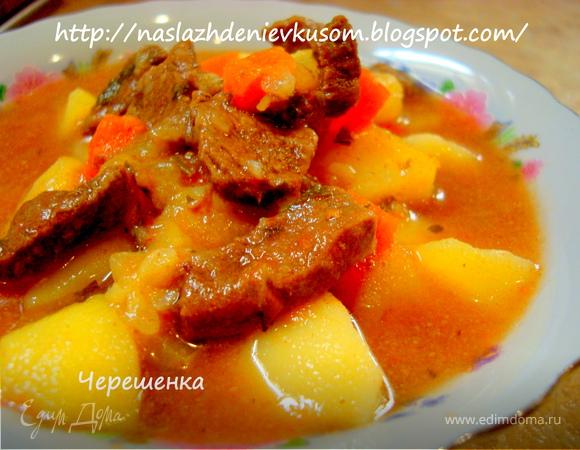 суп мясной с кабачками