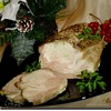 Свинина, запеченная на луковой подушке с итальянскими травами и чесноком